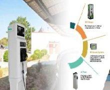 проект станции зарядки